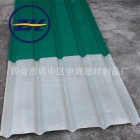 玻璃钢防腐瓦 FRP瓦 防腐瓦价格 玻璃钢厂家 采光瓦价格