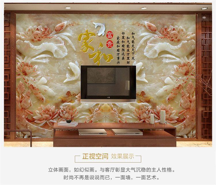 3d立體仿玉雕客廳電視瓷磚背景墻中式人氣微晶石浮雕藝術