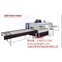 高频拼板机,集成材高频拼板机,青林全系自动拼板机