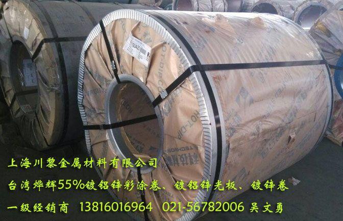 台湾烨辉彩涂卷ASTM、常熟烨辉彩钢板AZ100、烨辉中国彩
