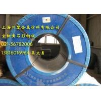 宝钢黄石彩涂卷TDC51D海蓝、黄石宝钢彩钢板氟碳PVDF