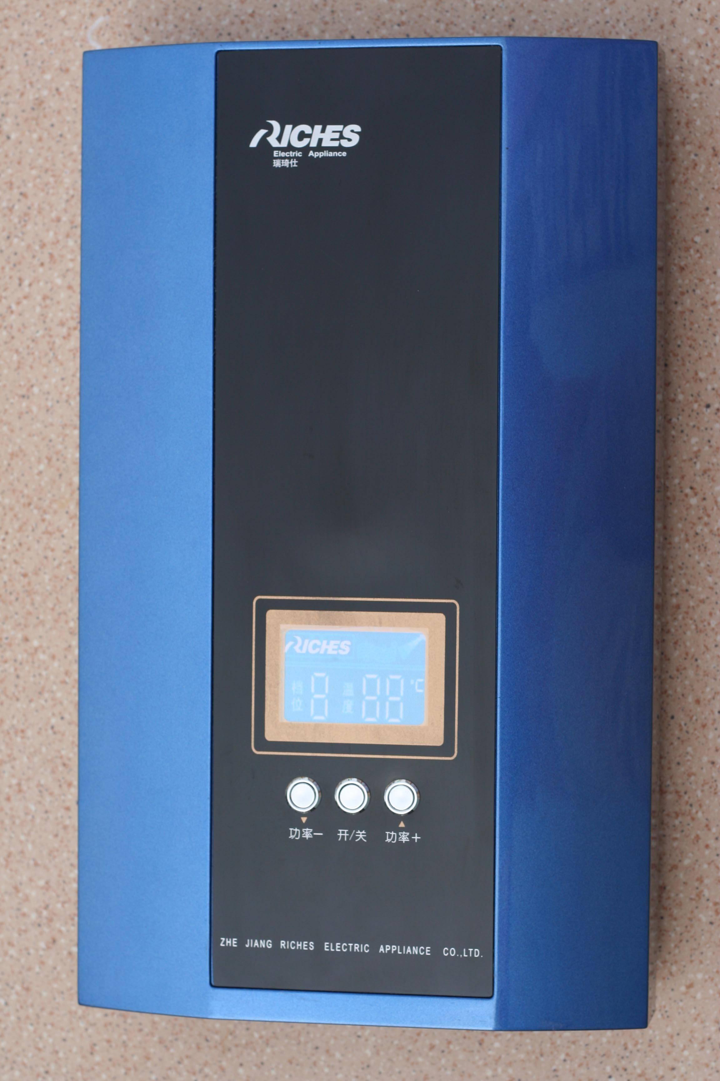 瑞琦仕即热式电热水器rqs-8a靓丽型