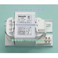 供应飞利浦250W电感镇流器,BHL250L200