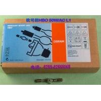 供应OSRAM50W短弧汞灯,HBO 50W/AC L1