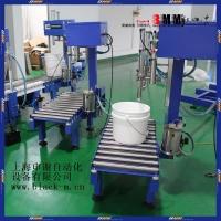 上海自动灌装机 BMM/AWF30kg 涂料灌装机