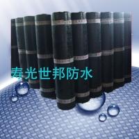 生产铜胎基改性沥青sbs防水材料