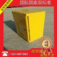 煤改气燃气表箱@黄色燃气表箱@一表位燃气表保护箱