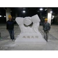 石雕 石狮子  雕塑  雕刻工艺品