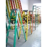 玻璃钢绝缘梯 玻璃钢人字梯 玻璃钢伸降梯