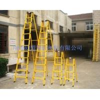 玻璃钢人字梯 玻璃钢纤维人字梯 玻璃钢家用梯