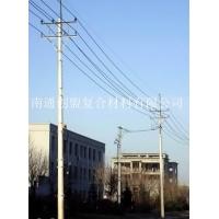 玻璃钢电线杆 玻璃纤维复合电力杆