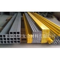 玻璃钢拉挤型材 玻璃纤维型材 树脂复合型材