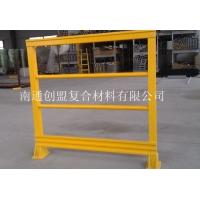 玻璃钢工业护栏