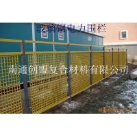 玻璃钢箱变围栏 玻璃钢电力围栏