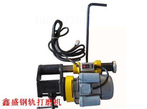1型电动钢轨端面打磨机使用方法与维护