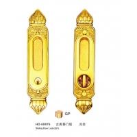 HD-68876-古典移门锁