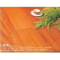 安信实木地板 -卡雅楝