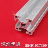 3030国标/ 欧标 铝型材 表面电泳/氧化 设备3030铝