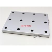 鋁幕墻單板,沖孔鋁單板,藝術造型鋁單板