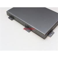 氟碳造型沖孔鋁單板,外墻裝飾鋁板材料