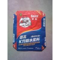 供应定做干粉砂浆瓷砖胶包装袋