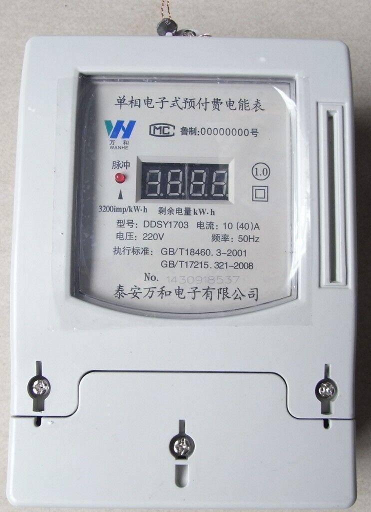 蚌埠单相插卡智能电表 互感器型智能电能表 吴:157-2583-9031 qq:152-64899-69 万和电子主营:多用户电能表,多智能电能表 单相IC卡电表 预付费电能表 IC卡三相预付费电表 智能水表、集中式控制电能表,阶梯电价电能表、水电气一卡通等产品 DDSH1703型产品自主开发,通过进口飞利浦M1射频卡控制断电/上电,使之实现预付费功能。 M1射频卡无触点,寿命长,加密性能好,工作稳定可靠,也可用红外抄表器随时到现场抄收用户 的剩余电量,通过控制软件实现管理智能化,内部磁保持继电器过流能力