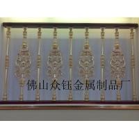 旋转式铝合金艺术雕花楼梯栏杆