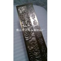 众钰铝板雕刻拉手 仿古铜铝板雕刻拉手