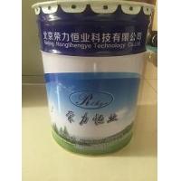 水性陶瓷耐高温防腐涂层