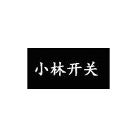 格兰奇胜(渤塔实业)公司