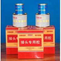 输送带接头常温硫化型接头专用胶