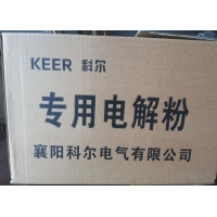 牡丹江水阻柜电解粉-科尔电气18672162221