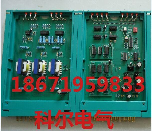 电路板 机器设备 610_527