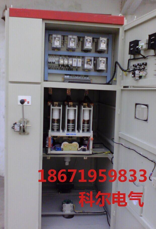 xgn2-12高压开关柜,变压器柜,pt柜,馈线柜,计量柜