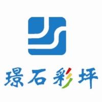 上海璟石景观工程有限公司