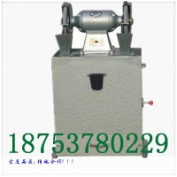 金鹰除尘式砂轮机除尘式砂轮机  电动除尘式砂轮机