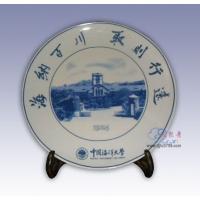 学校庆典陶瓷纪念_陶瓷纪念盘