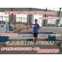 自动木工车床 全自动木工车床 13964790632