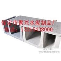 专业生产铁路电缆槽盖板成品