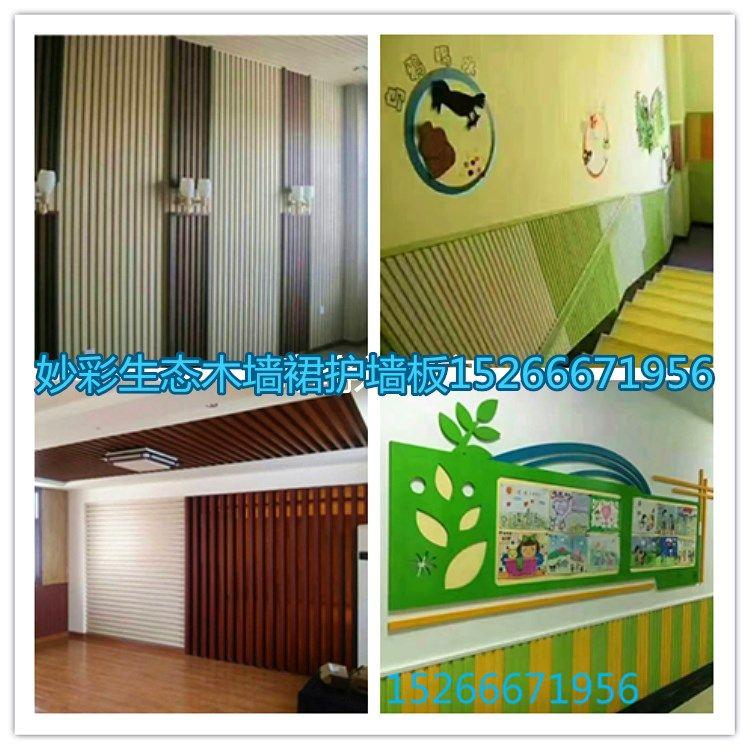 生态木长城板墙裙护墙板环保防火