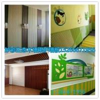生态木长城板木塑墙裙护墙板