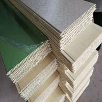 供应300竹木纤维板集成墙面护墙板背景墙