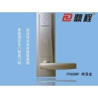 电子门锁 酒店电子锁 感应电子锁 家用电子锁