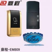 供应鼎程EM809塑胶桑拿锁,锌合金更衣柜锁