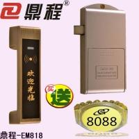 供应鼎程EM818新款桑拿锁,更衣柜锁,智能桑拿柜锁