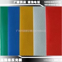 1800高强级反光膜  高强级1800 系列(亚克力型)