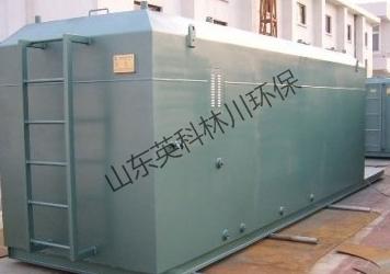洗衣厂污水处理厂家污水处理排放标准