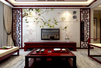 瓷砖电视客厅艺术背景墙中式古典-常乐