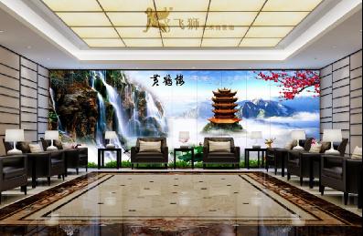 大厅瓷砖艺术背景墙-高山流水黄鹤楼
