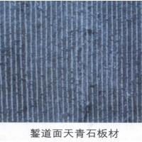 天青石机刨面防滑工程板